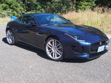 2015 Jaguar F Type Coupe Dark Sapphire Metallic Alex Haugland